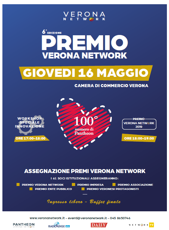 Premio Verona Network 2019