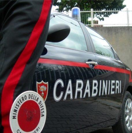carabinieri banca dossobuono