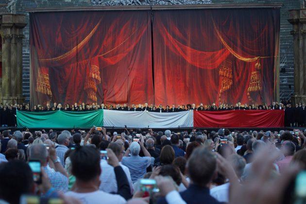 palco arena