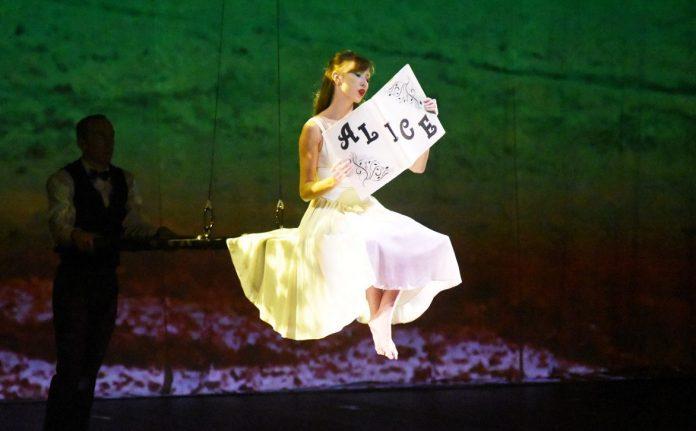 Alice di Pendleton Momix