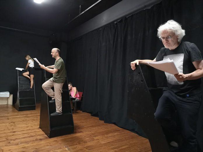 fake shakespeare