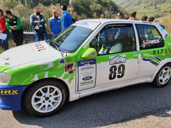 Nicolò Zanetti Peugeot 106 S16 N1600