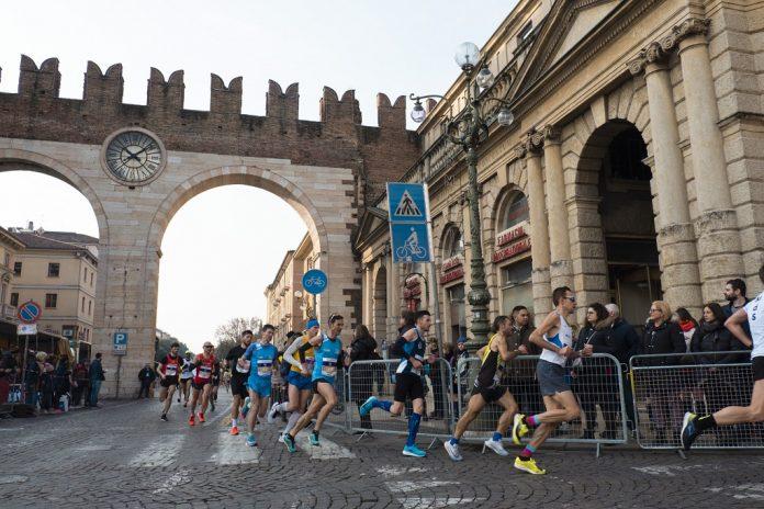 Giulietta&Romeo Half Marathon 2020